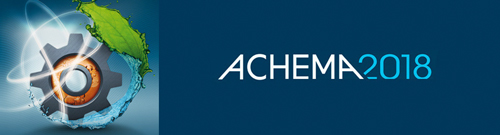 ACHEMA2018 –Logo –Referenz ACETEC