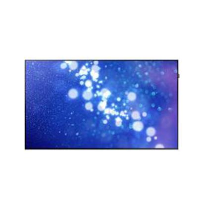 75″ Samsung DM75E