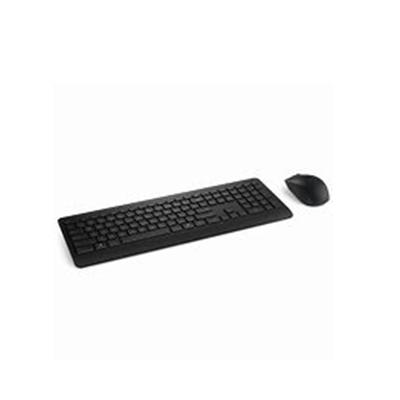 Tastatur & Maus Sets mieten bei ACETEC